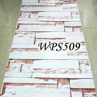 WPS509 BROWN BRICK STONE