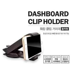 韓國入口 , 開口式手機座