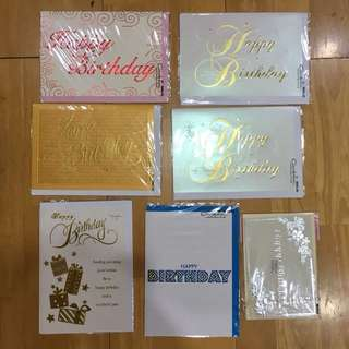 Happy birthday card (7pcs)