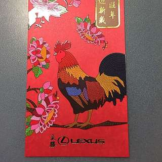 Lexus Hongbao Red Packet 2017 Rooster Design (1 pack)