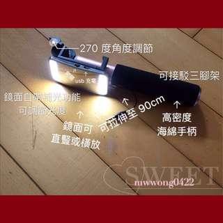 減價‼️包順豐🚚 Benks「美肌補光燈款」線控大鏡面手機自拍棍 自拍神器