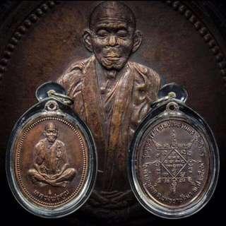 ⭐️Lp Koon, Wat Banrai amulet Be2536