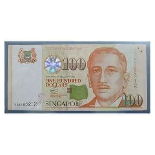Singapore Portrait Series $100 Banknote 150212