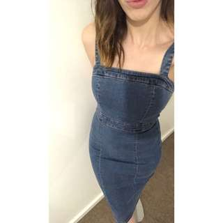 KOOKAI DENIM MIDI DRESS