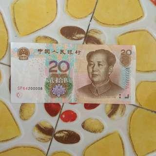 人民幣二十元