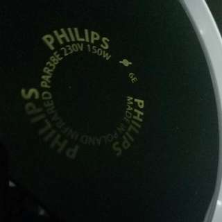 philips infrared lamp