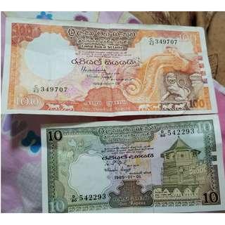 1985, 1988發行 斯里蘭卡 2張紙幣