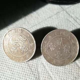 中華民國 錢幣