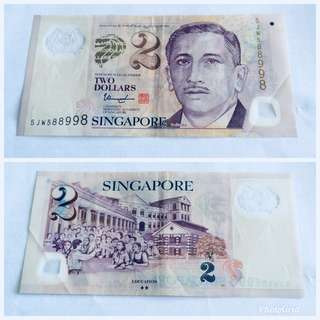 $2 note with fancy no
