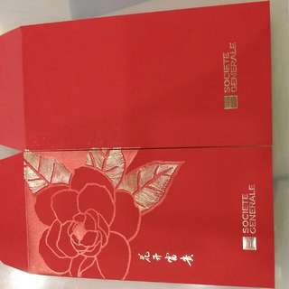 Red Packet - Societe Generale