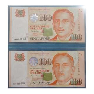 Singapore Portrait Series $100 Banknotes 089683 - 089684