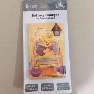 🇯🇵Winnie the pooh 充電器