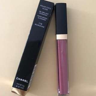 2 Fullsized Sets of Chanel Lip Gloss Rouge Coco Gloss