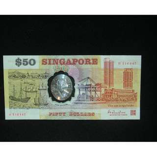 Plastic $50 notes serial no H516447/F592231