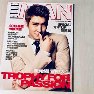 2013年夏季版ELLE MEN 香港版雜誌,崔始源封面+內頁
