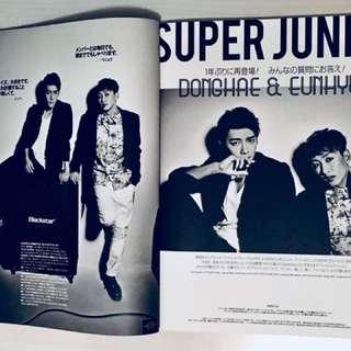 2013年8月刊 ViVi雜誌,SJ-D&E內頁