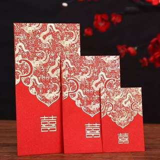 Wedding Red Packets Angpao