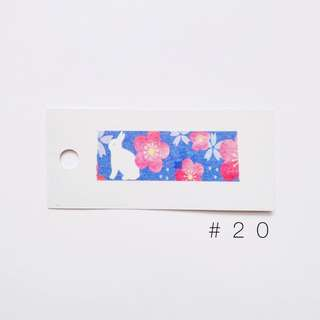 washi sample #20