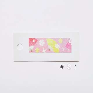 washi sample #21