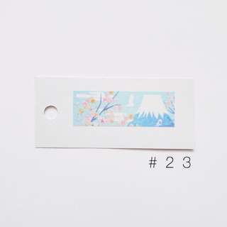 washi sample #23