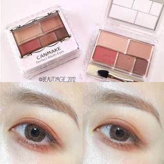 Canmake Perfect Multi Eye