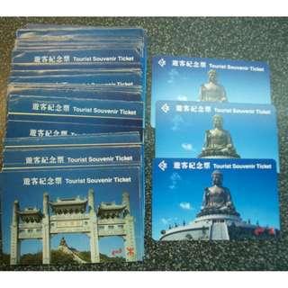 港鐵 地鐵 天壇大佛 遊客紀念票 36 張 MTR Tourist Souvenir Ticket