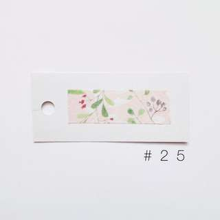 washi sample #25