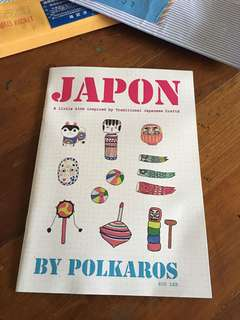#wallfleurtravels: Japon Zine by Polkaros