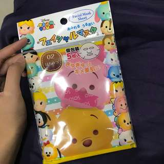Disney Tsum Tsum Face Masks