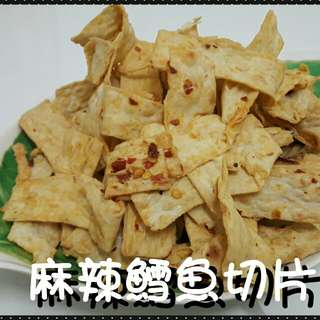 🚚 麻辣鱈魚切片 ~ 東港海滋味