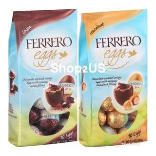 美國Ferrero 金莎/黑莎朱古力蛋