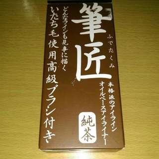 (免費free出) 日本筆匠專業高級眼線膠連掃(自然黑啡色)