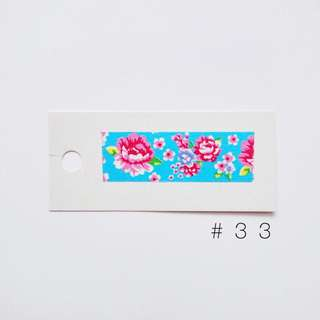 washi sample #33