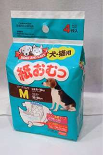 Pet Pampers (3packs of 4s)