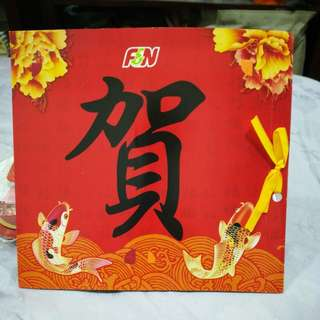 F&N Ang pow packet