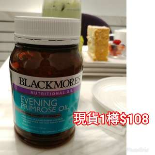 Blackmores evening oil 月見草油
