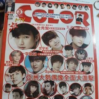 🚚 COLOR雜誌 2014 3月份(送王子海報)
