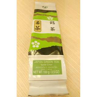 "Japanese Green Tea ""Ban-cha"""