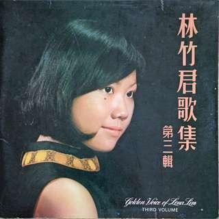 林竹君 Vinyl LP, used, 12-inch original pressing
