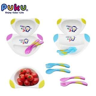 PUKU Non-Slip Divided Feeding Plate Set Blue Yellow 4pcs Set