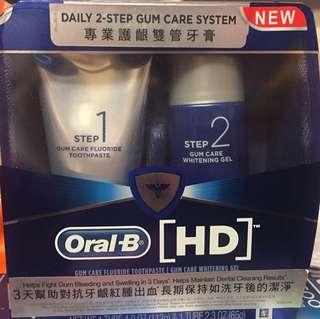 Oral B 專業護齦雙管牙膏