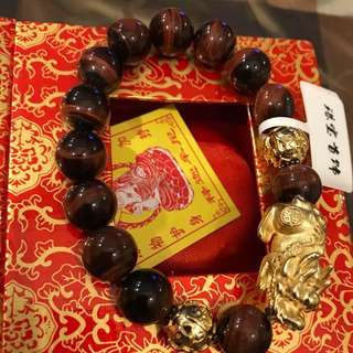 24K Gold Pixiu with Tiger Eye Bracelet