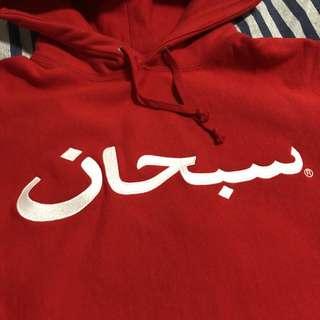 SUPREME Arabic Logo Hooded Sweatshirt 阿拉伯帽TEE 紅