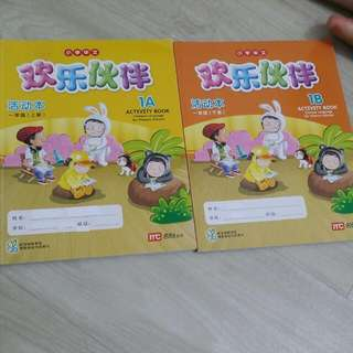 Chinese Language For Primary 1 Activity book 1A And 1B