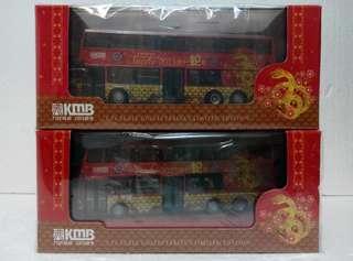 KMB 九巴 蛇年 生肖巴士 兩架