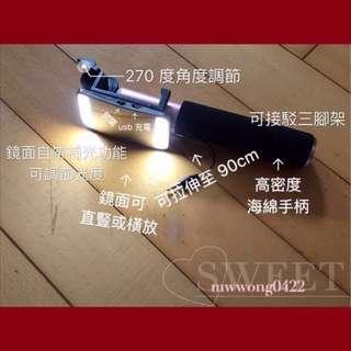 減價‼️$79 包順豐🚚 Benks「美肌補光燈款」線控大鏡面手機自拍棍 自拍神器