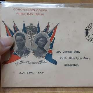 1937年英皇喬治六世加冕典禮首日封,只售港幣$128,只限掛號,掛號$20,有意請pm