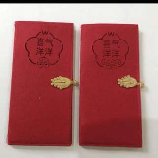 2 Pieces Of Red Packet Holders