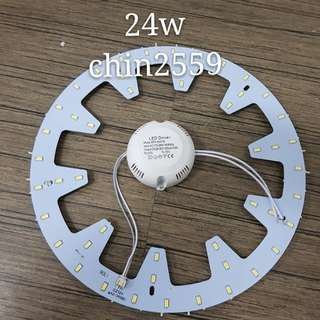 Led ceiling light 24w magnet