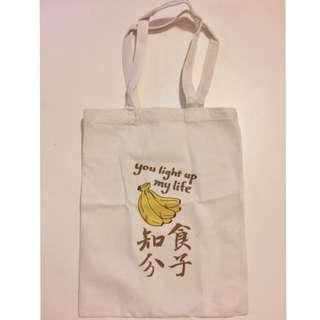 Banana Tote Bag 香蕉環保袋